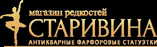 Магазин редкостей Старивина в Сыктывкаре